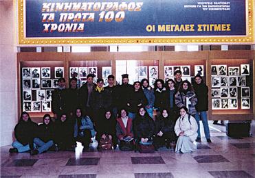 Ο πατέρας Γεννάδιος με μαθητές του σχολείου όταν, στο πλαίσιο του εορτασμού για τα 100 χρόνια του κινηματογράφου, τους συνόδευσε για να παρακολουθήσουν μία κινηματογραφική προβολή.