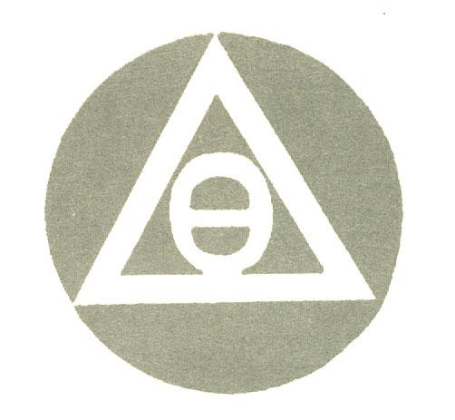Το σήμα του Διδασκαλείου Θηλέων Θεσσαλονίκης.