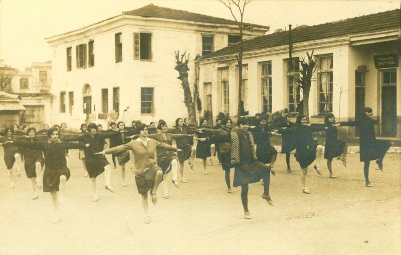 Μάρτιος 1928, γυμναστική στο προαύλιο. Στο βάθος το οικοτροφείο, δίπλα μία αίθουσα του Προτύπου και το Γραφείο των Προτύπων.